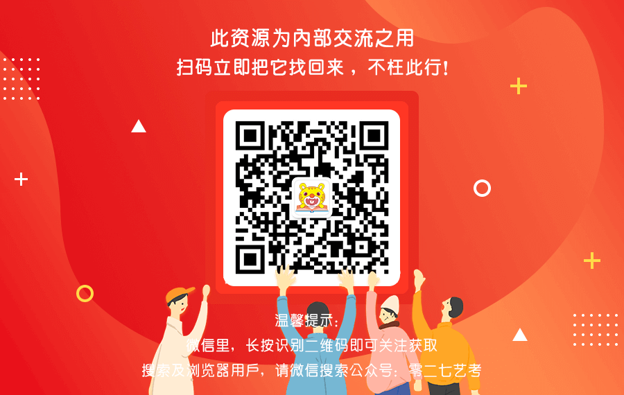 上海2016年美术联考素描真题